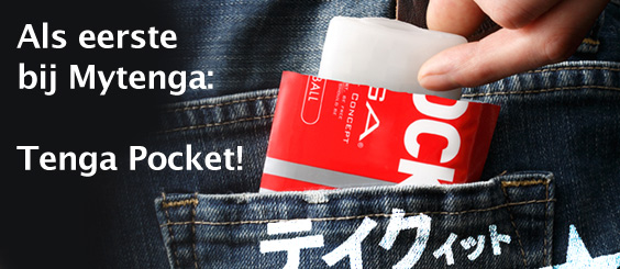 Tenga Pocket