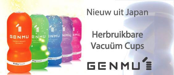 Genmu herbruikbare vacuum cups