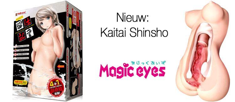 Kaitai Shinsho