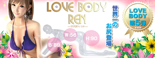 Love Body Ren